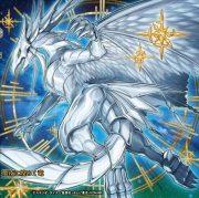 《聖夜に煌めく竜》