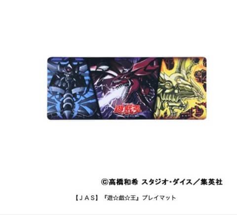 「三幻神」プレイマット