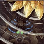 《溟界の蛇睡蓮》
