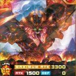 《灰覇炎神ヴァスト・ヴァルカン》