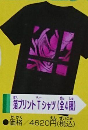 箔プリントTシャツ(全4種)