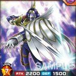 《幻書鳩の騎士ナイト・ヴィジョン》