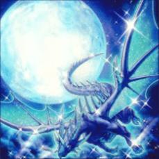 《眩月龍セレグレア》