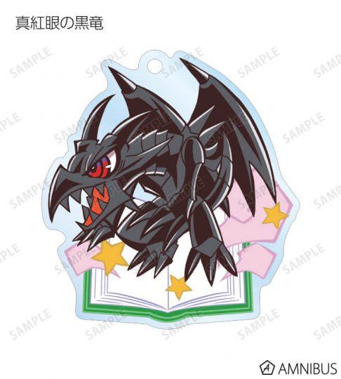 《真紅眼の黒竜》