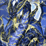 《超雷龍-サンダー・ドラゴン》