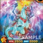 《幻刃天竜ガントリー・ドラゴン》