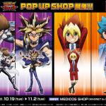 「遊戯王デュエルモンスターズ」&「遊戯王SEVENS」POP UP SHOP