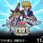 yudt-third